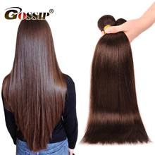 Gossip Brazilian Hair Weave Bundles 100% Human Hair Bundles Double Weft Hair Extension Non Remy Straight Hair Bundles(China)