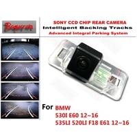 for BMW 530I E60 535LI 520LI F18 E61 12~16 CCD Car Backup Parking Camera Intelligent Tracks Dynamic Guidance Rear View Camera
