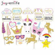 JOY-ENLIFE 1set Rainbow Unicorn Photo Props On a Stick Baby Shower Birthday Party Christmas Decor Photo Prop Funny Toys