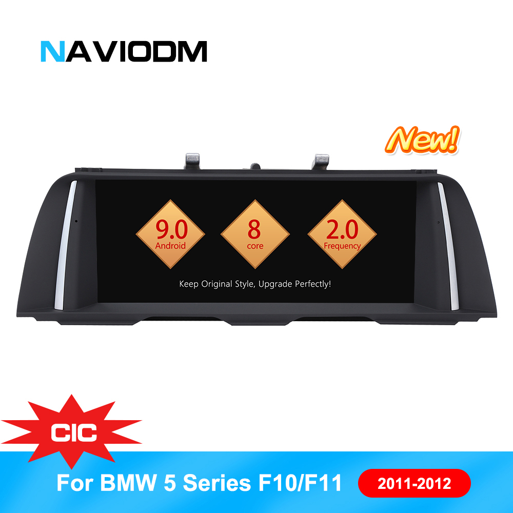 Android 9.0 HD Car Multimedia Player 10.25inch  GPS Radio For BMW 5 Series F10 F11 520 CIC System 32GB Auto Navigation 8 coreAndroid 9.0 HD Car Multimedia Player 10.25inch  GPS Radio For BMW 5 Series F10 F11 520 CIC System 32GB Auto Navigation 8 core