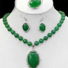 > Натуральный очаровательный камень зеленый нефрит ожерелье кольцо серьги Ювелирные наборы