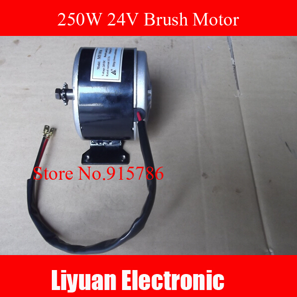 Logisch 250 Watt Dc 24 V/high Speed Bürstenmotor, Bürstenmotor Für Elektro-dreirad, Dc Bürstenmotor, Elektroroller Motor, My1016