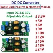 20 Вт+-5 в 6 в 9 в 10 в 12 В 15 в 24 В положительный и отрицательный двойной выход Источник питания DC повышающий понижающий преобразователь модуль