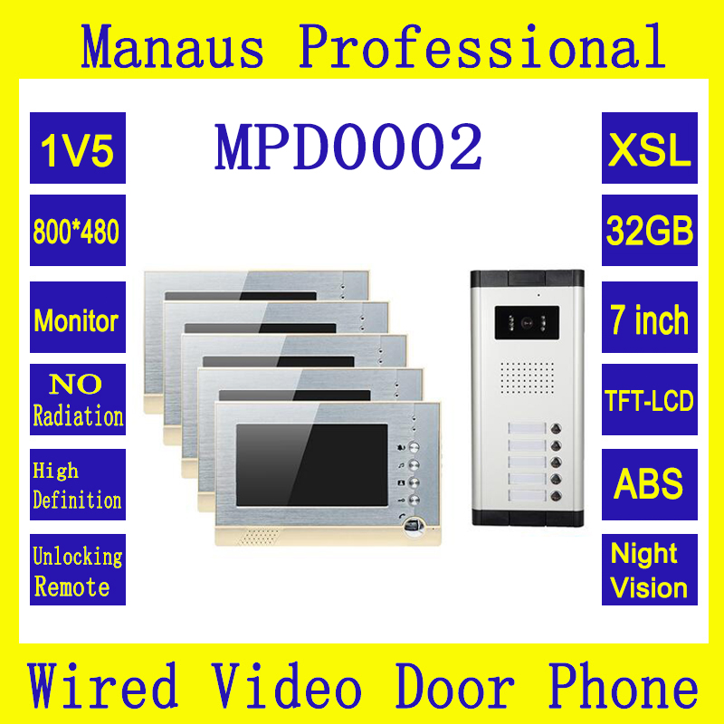 High Quality 7 Inch Screen 1V5 Multi Apartment Video Door Phone System Support 32G Memory Card To Take And Store Pictures D0002