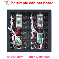 512 512mm Indoor High Definition 4k P2 Simple Cabinet Display For Fixed Installation
