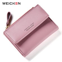 WEICHEN Hasp & Zipper Short Standard Wallet, Hot Fashion PU Leather Solid Coin Card Purse Wallets For Women Lady Clutch Carteras