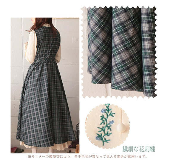 9f2bcc575814b Japanese Style Mori Girl Maxi Dress Vintage Plaid Fake Two Pieces Suspender  Long Dress