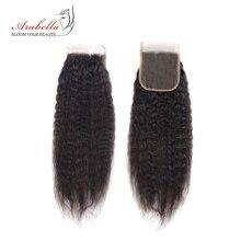 บราซิล Yaki STRAIGHT Hair 4*4 ลูกไม้ปิด Arabella ธรรมชาติ Remy 100% Human Hair Pre Plucked Knitted Bleached ปิด