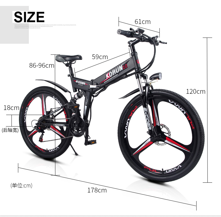 HTB1CCqvRVXXXXataXXXq6xXFXXXi - Electrical bicycle 48V Cover lithium battery 26 electrical mountain bike sensible help hybrid ebike Waterproof motors package rang 45km