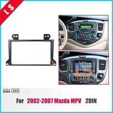 Популярные 2 Din автомагнитолы фасции для 2002-2007 Mazda MPV приборная панель для крепления CD DVD плеер Installatio, 2DIN