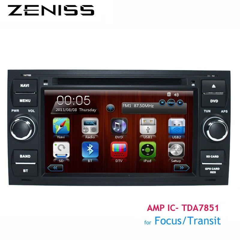 imágenes para Envío Gratis 2DIN Universal de Doble din coche reproductor de dvd para ford focus1 para Focus 1 Radio de Coche GPS Estéreo Del Coche para ford Transit Navi