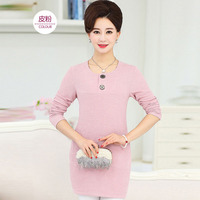 Middle-aged women's clothing of spring leisure long PYW17-1
