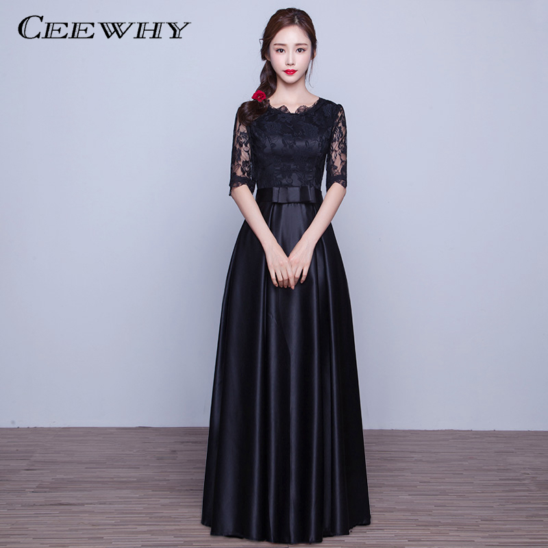 Plus Size Formal Black Dress with Sleeves
