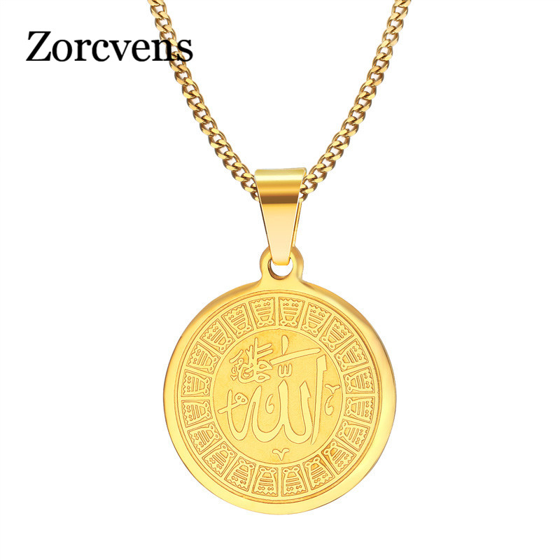 ZORCVENS Islam Muslim Ancient Coins Necklaces Gold Color Arab  Money Sign Chain Middle Eastern Coin ItemsPendant Necklaces   -