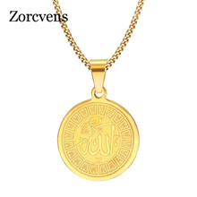 ZORCVENS Islam muzułmanin starożytne monety naszyjniki złoty kolor arabski pieniądze znak łańcuch bliskowschodni monety przedmioty