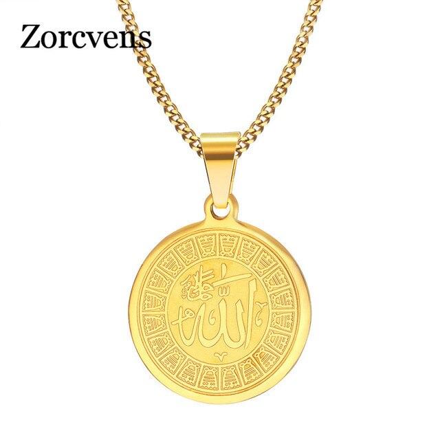 ZORCVENS Ислам Мусульманские древние монеты ожерелья Золотой Цвет Арабский знак денег цепь товары для монет на Ближнем Востоке