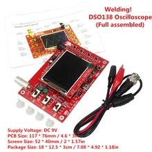 Умная электроника DSO138 осциллограф (Полный Собранный) с открытым исходным кодом 2.4 «tft цифровой (1 мс)