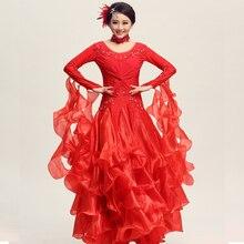Женский танцевальный зал состязание платье для современного танца бальный костюм танцы цельное платье стандартный бальный зал платья MQ226