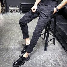 Suit pants men's 9 points suit pants men's fashion striped suit pants high quality fabric men's slim business casual suit pants suit wessi suit page 9