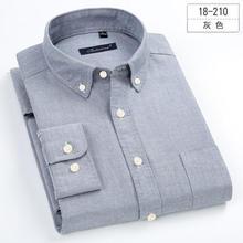 Plus size 5xl 6xl 7xl 8xl oxford cor pura casual manga longa camisa masculina negócio macio social vestido camisa azul branco cinza