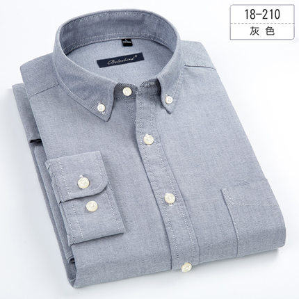 Plus Size 5XL 6XL 7XL 8XL Oxford Pure Color Casual Long Sleeve Men Shirt Soft Business Social Dress Shirt Blue White Grey