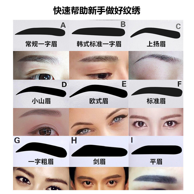 Microblading Eyebrow Stencil Golden Ratio Measure Models Shaping Permanent Makeup Tattoo Design Calipers Stencil Eyebrow Ruler 4