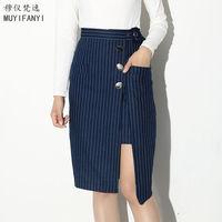 2017 Otoño Invierno de La Señora Elegante Oficina de Mezclilla Rayas Midi Faldas Para Mujer Asimétrico de Cintura Alta Slim Fit Dividir Falda Jeans