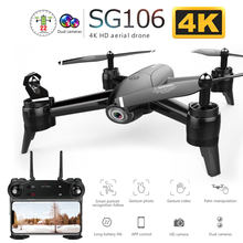 SG106 Wifi FPV RC Drone dengan 720 P atau 1080 P ATAU 4 K HD Dual Kamera Optical Flow Udara video RC Quadcopter untuk Mainan Anak RC Drone(China)