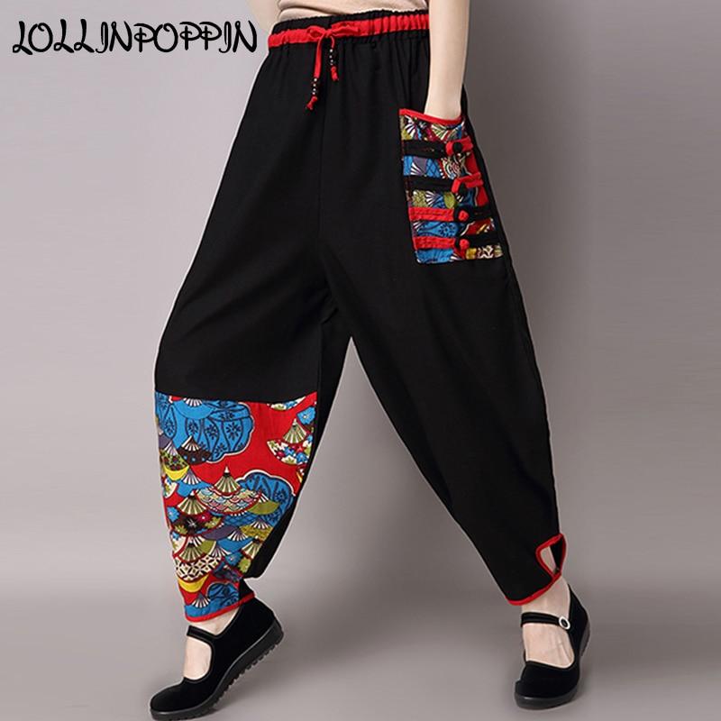 Women Print Linen Harem Pants Loose Casual Pants Elastic Waist Frog Closure Embellished Ethnic Bohemian Pants Patchwork Design