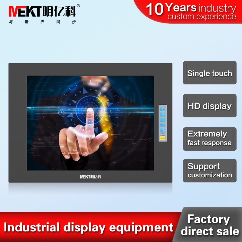 L104VX Industrial Embedded Touch Monitor 10 inch touch screen monitor 10.4 inch Industrial touch display RS232/COM DC12V