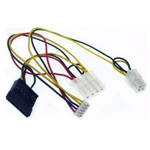 Image 5 - 1set DC ATX 160W 160W high power DC 12V 24Pin ATX switch Quality