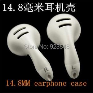 "Image 2 - Pk1 pk2 מעטפת 14.8 מ""מ אוזניות מעטפת כפול צליל חור כותנה כבר פורסם 3 זוגות"