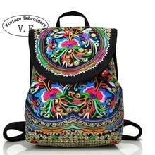Vintage Embroidery Womens Ethnic Canvas font b Drawstring b font Shoulder font b Bag b font