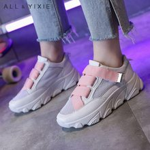 ALL YIXIE 2019 Summer New Fashion Women Shoes Casual High Bottom Hole Mesh Breathable Hook&Loop Simple Sneaker White