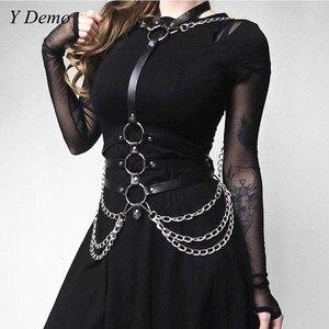 Image 1 - Gothique Pu couche cercles chaîne taille ceinture licou cou robe ceinture