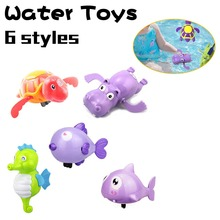 Children bath toys floating swimming bathing cartoon cute little animal baby playing water small turtle hippo