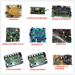 2P215451-1 3PCB2061-1   EB13020-13 (B)   EB12010 (B) DB-F27-101 EB0545 (C), (D) (E) EB0601 (A)   EB9645   EB9851   PC9515   EC0129 (H) EC0121A