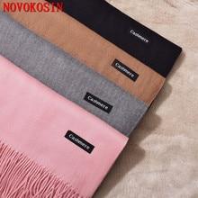SC240 Luxury Black Solid Color Scarf Unisex 2018 Female Thick Faux Cashmere Cotton Shawl Tassels Women Warm Wrap 70*210cm