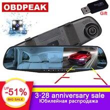 Автомобильный видеорегистратор Даш Камера камера заднего вида Full HD 1080 P 4,3 дюйма Двойной объектив с заднего вида Камера Автомобильный видеорегистратор регистрационная видеокамера