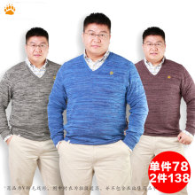 New Bear Claw Paw Men's Autumn Thin Sweater Gay Bear Plus Size Pullovers V-neck Long Sleeve Sweaters Blue Gray Brown M L XL XXL