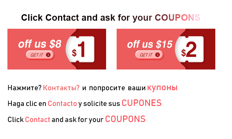 4216 4192 coupons
