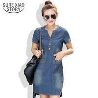 New 2016 Summer Korean Denim Female Dresses With Short Sleeve Loose Casual V Neck Thin Long