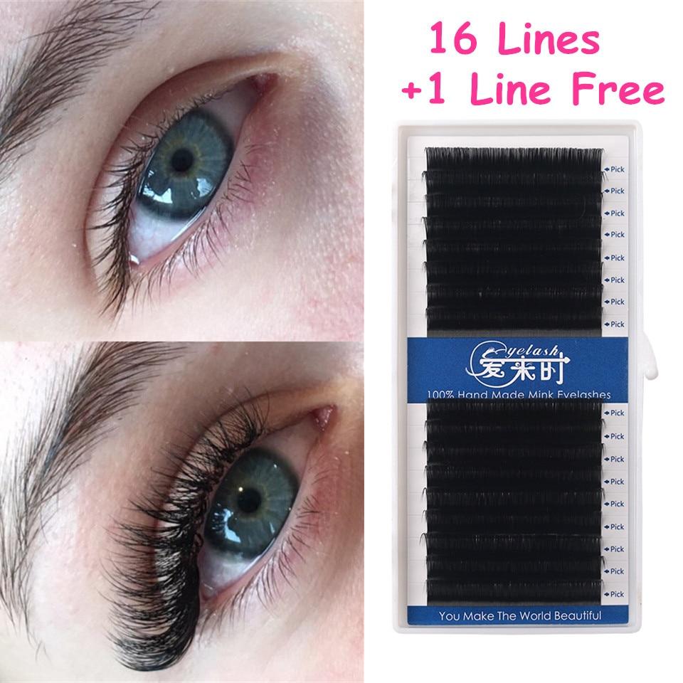 f296c490e7c NEWCOME 16 Line 0.03mm Individual Eyelash Lashes False Mink Natural Soft  Silk Lashes Eyelash Extensions