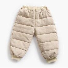 Новые однотонные детские штаны для маленьких детей, плотные теплые штаны для мальчиков и девочек на осень и зиму