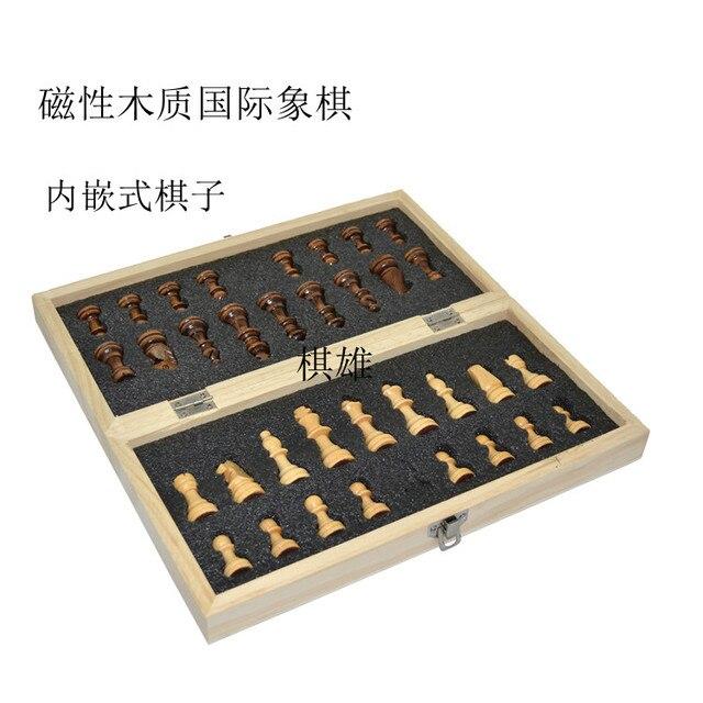 Jeu d'échec pliable magnétique en bois avec rangement intérieur très pratique; 2