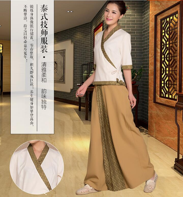 thai spa restaurants hotel thailand traditional clothing On uniform spa thailand
