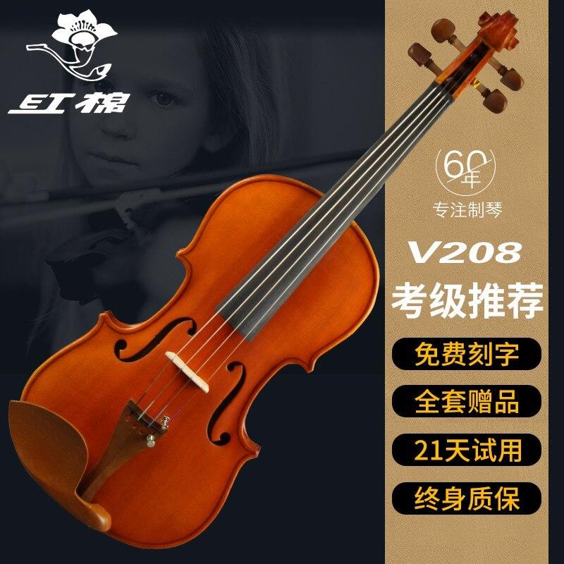 Di Cotone Rosso Violino 63 Anni Di Marca Di V208 Fatti A Mano In Legno Massello Principiante Per Bambini Di Qualità Professionale Esame L'esecuzione Di Violino Per Classificare Prima Tra Prodotti Simili