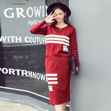 Autumn new letter stripe round neck knit sweater bag hip skirt female two piece suit backing women's set