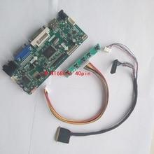 Kit For B133XW03 V0 40pin LVDS HDMI VGA DVI Panel LED LCD 13.3