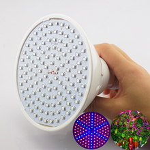 126 leds led Plant Grow light lamp 8W E27 SMD 3528 plant growing lights 220V led full spectrum bulb plant for flower vegetable